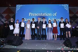 Monash University Malaysia High Achiever Award