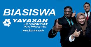 Biasiswa Yayasan Bank Rakyat 2020