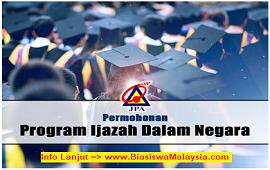 Biasiswa JPA – Program Ijazah Dalam Negara (PIDN)