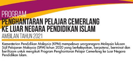 Program Penghantaran Pelajar Cemerlang (PPC) ke Luar Negara – KPM