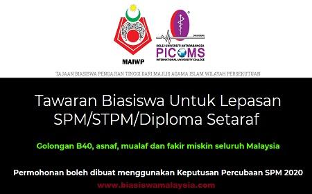 Biasiswa Untuk Lepasan SPM/STPM/Diploma Tajaan MAIWP