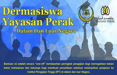 Dermasiswa Yayasan Perak Dalam Dan Luar Negara